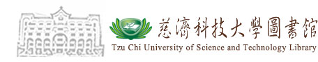 慈濟科技大學